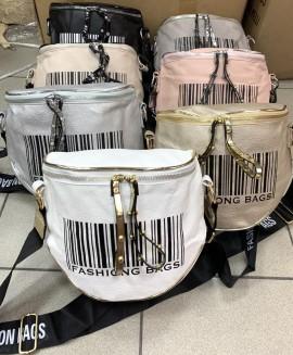 Handbag women's BP02.07(57)