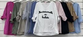 Italian women's blouse BP22.07(44)