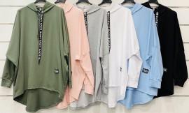 Italian women's sweatshirt MP30.07(84)