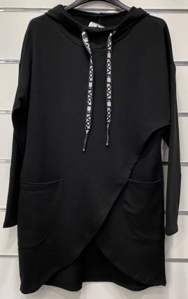 Italian women's sweatshirt MP30.07(89)