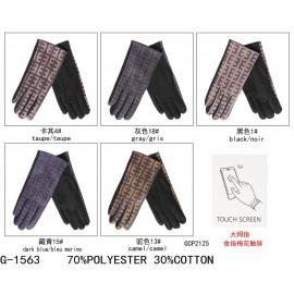 Rękawiczki damskie BP28.08(46)