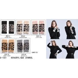 Rękawiczki damskie BP28.08(48)