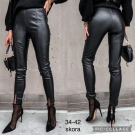 Women's trousers BP13.09(33)