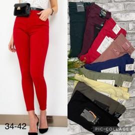 Women's trousers BP23.09(47)