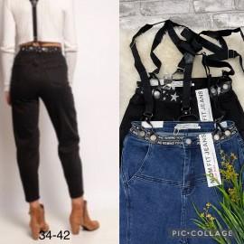 Women's trousers jeans BP05.10(01)