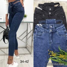 Women's trousers jeans BP05.10(03)