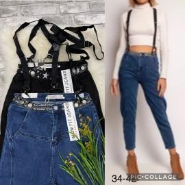 Women's trousers jeans BP05.10(07)