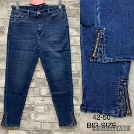 Women's trousers jeansy BP12.10(11)