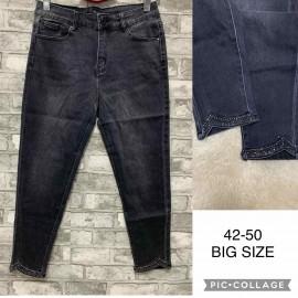 Women's trousers jeansy BP12.10(13)