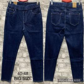 Women's trousers jeansy BP12.10(14)
