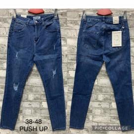 Women's trousers jeansy BP12.10(17)