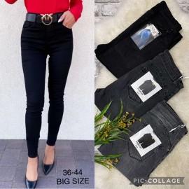 Spodnie damskie jeansy BP13.10(07)