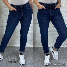 Spodnie damskie jeansy BP13.10(08)