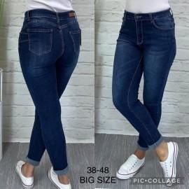 Spodnie damskie jeansy BP13.10(09)