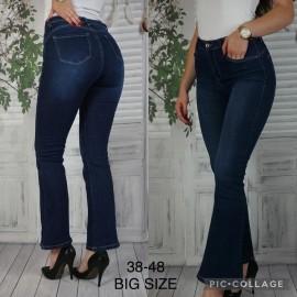 Spodnie damskie jeansy BP13.10(14)